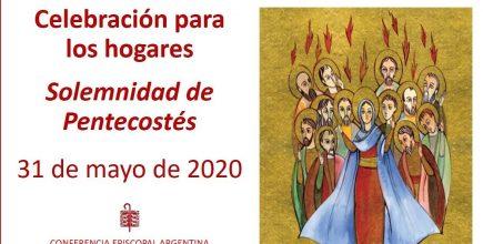 Subsidio Litúrgico para la Solemnidad de Pentecostés